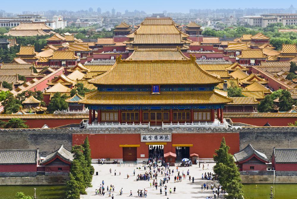 zakazane mesto v pekingu